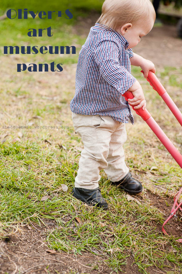 art museum pants